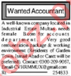 General Manager Finance & Accountant Jobs 2021 in Multan