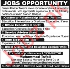 Suzuki Haripur Motors Jobs 2021 for Office Executive