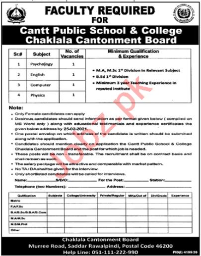 Cantt Public School & College Chaklala Cantt Jobs 2021