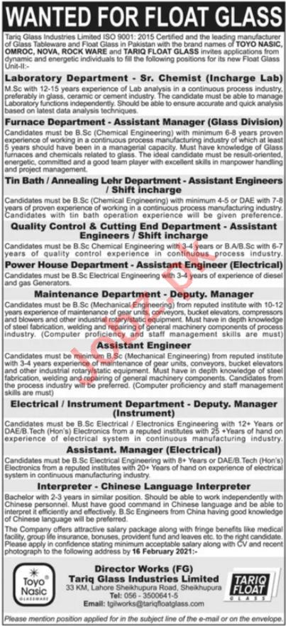 Tariq Glass Industries Jobs 2021 Senior Chemist & Manager