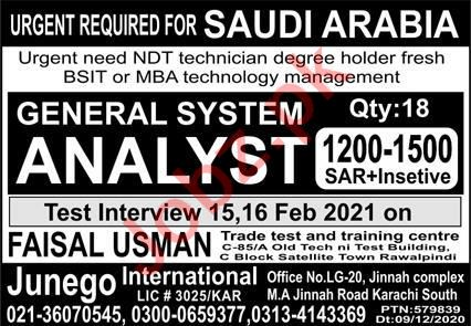 General System Analyst Jobs 2021 in Saudi Arabia