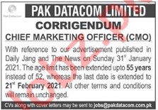 Chief Marketing Officer Jobs 2020 in Pak Datacom Limited