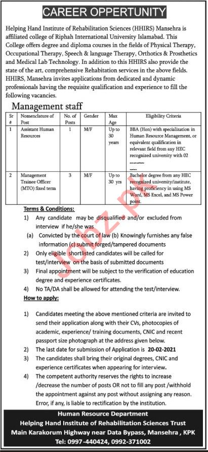 Helping Hand Institute of Rehabilitation Sciences HHIRS Jobs