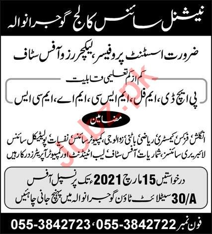 National Science College Gujranwala Jobs 2021 for Professors