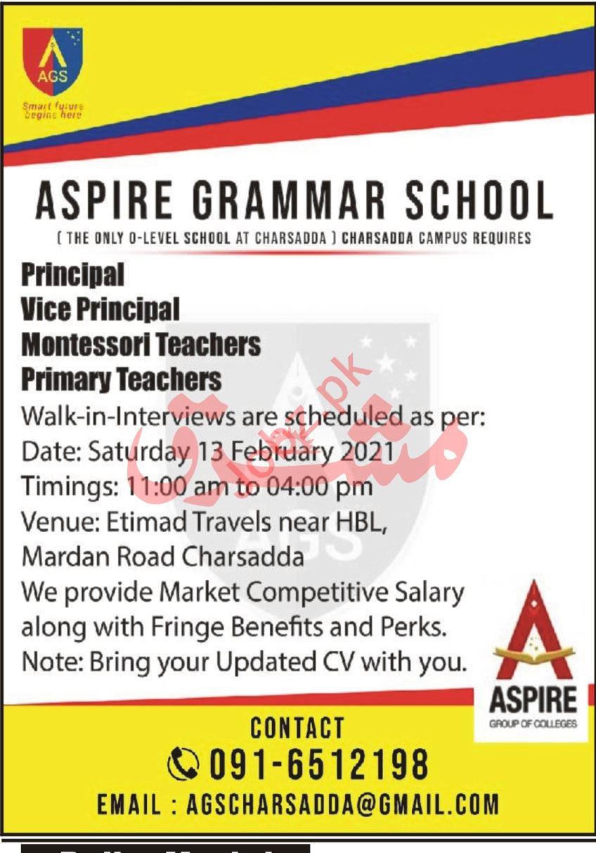 Aspire Grammar School Charsadda Campus Jobs 2021 for Teacher