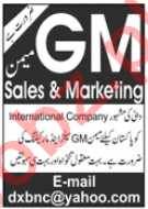 GM Sales & Marketing Jobs 2021 in Karachi