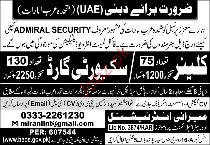 Cleaner & Security Guard Jobs 2021 in Dubai