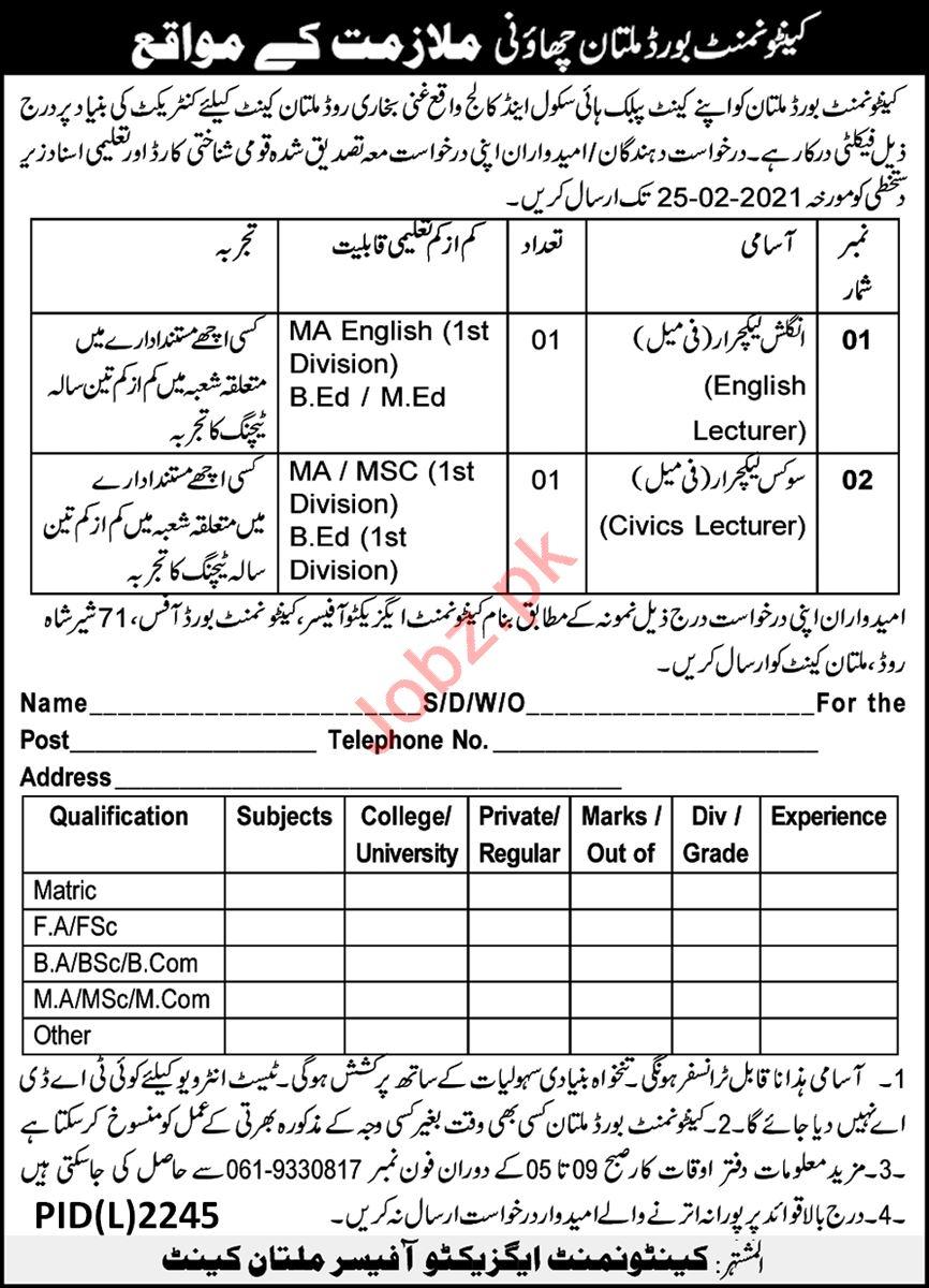Lecturer Jobs in Cantt Public High School & College Multan