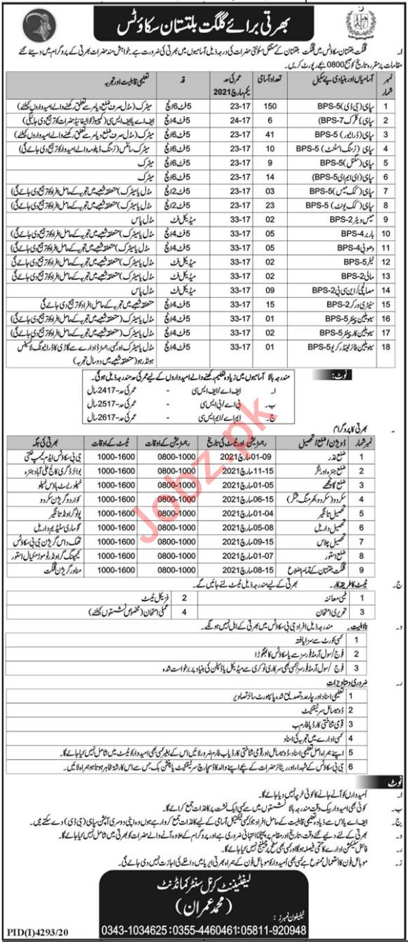 Gilgit Baltistan Scouts Jobs 2021 for Sepoy