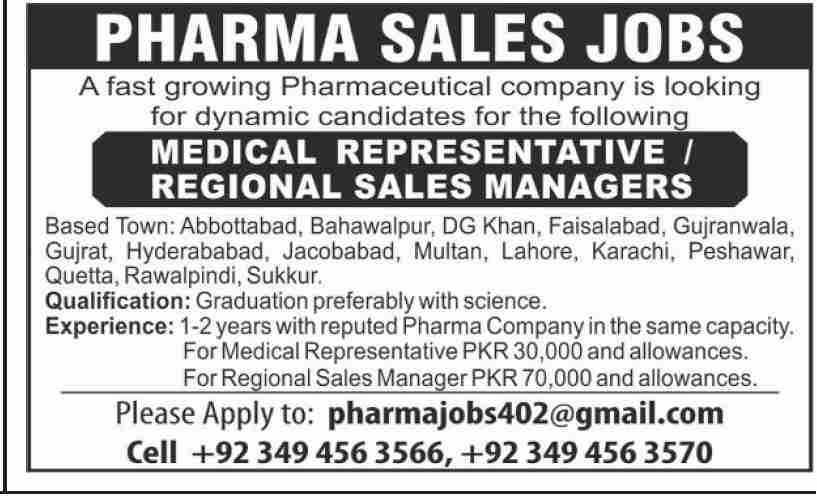 Pharmaceutical Company Jobs 2021