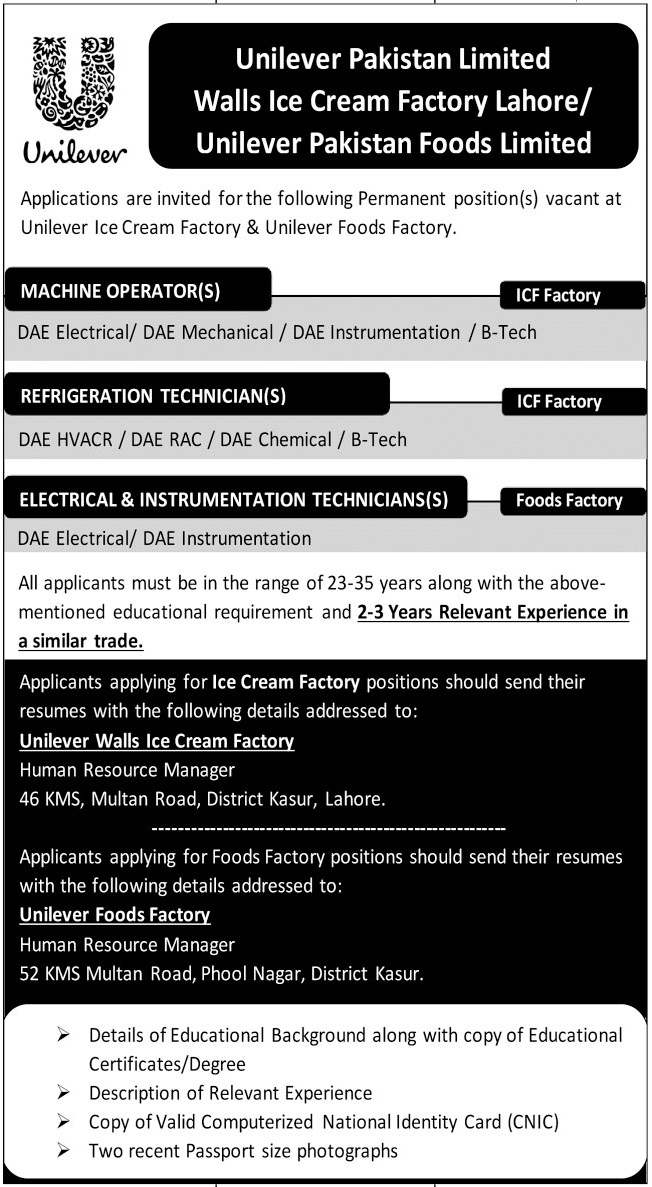 Unilever Pakistan Foods Limited Technical Staff Jobs 2021
