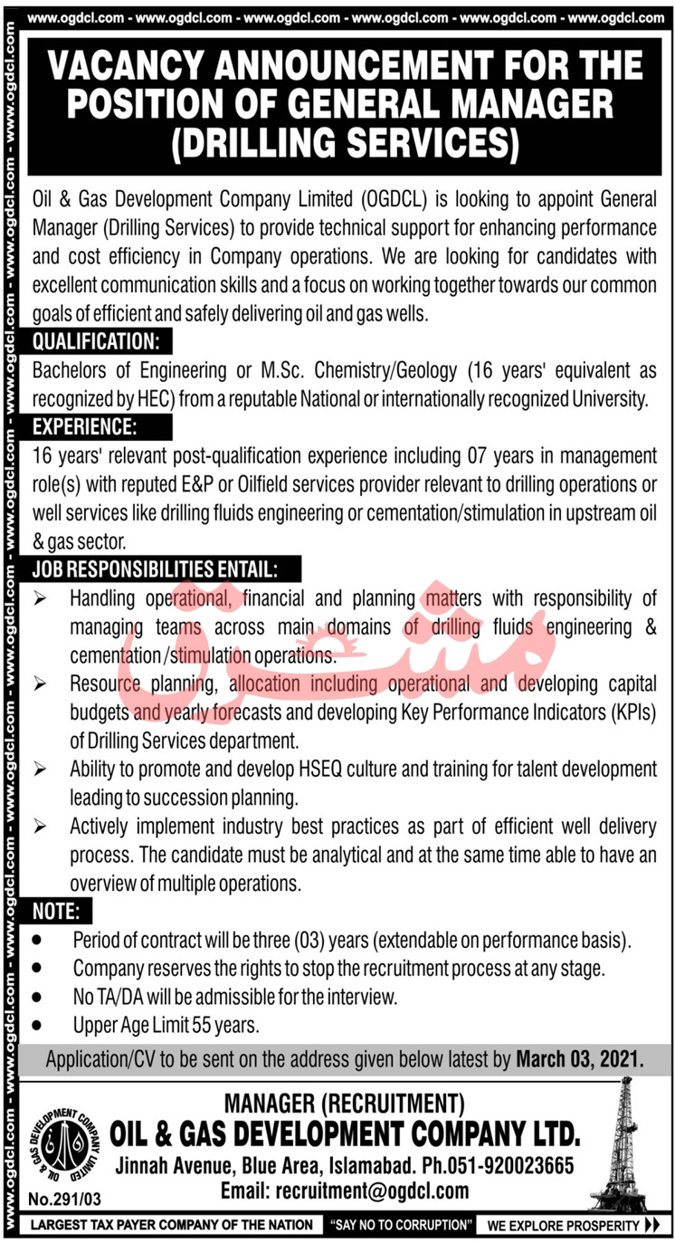 Oil & Gas Development Company Limited Jobs 2021