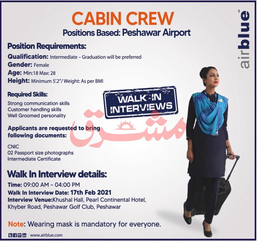 Air Blue Airline Company Jobs 2021 in Peshawar