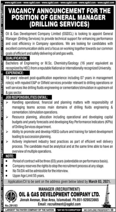 OGDCL General Manager Drilling Services Jobs 2021