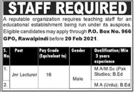 Junior Lecturer Jobs in Public Sector Organization
