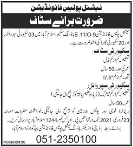 Security Staff Jobs National Police Foundation