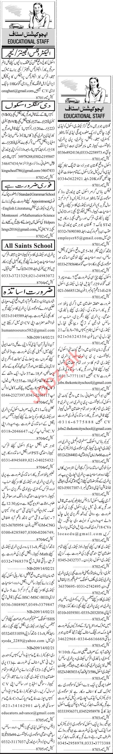 Jang Sunday Classified Ads 14th Feb 2021 for Educational