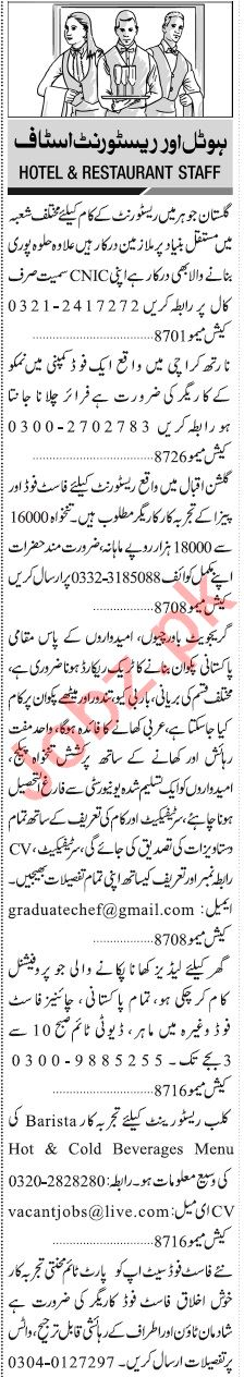 Jang Sunday Classified Ads 14th Feb 2021 for Hotel Staff