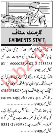 Jang Sunday Classified Ads 14th Feb 2021 for Garments Staff