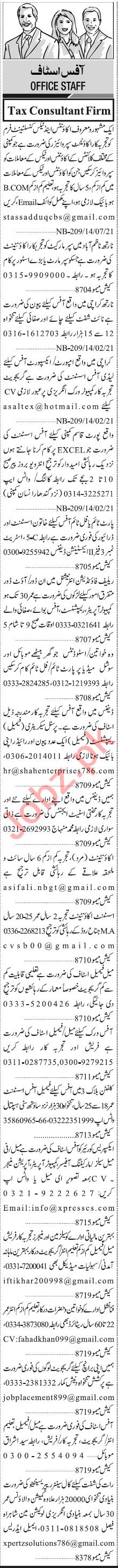 Jang Sunday Classified Ads 14th Feb 2021 for Management