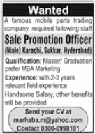 Mobile Parts Trading Company Jobs 2021 in Karachi