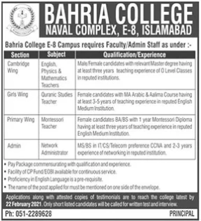 Bahria College Teaching Staff & Network Administrator Jobs
