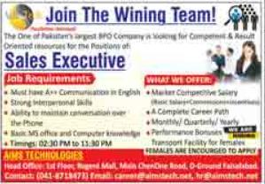 Sales Executive Job 2021 in Faisalabad