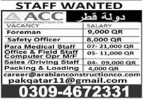 Arabian Construction Company ACC Jobs 2021 in Doha Qatar