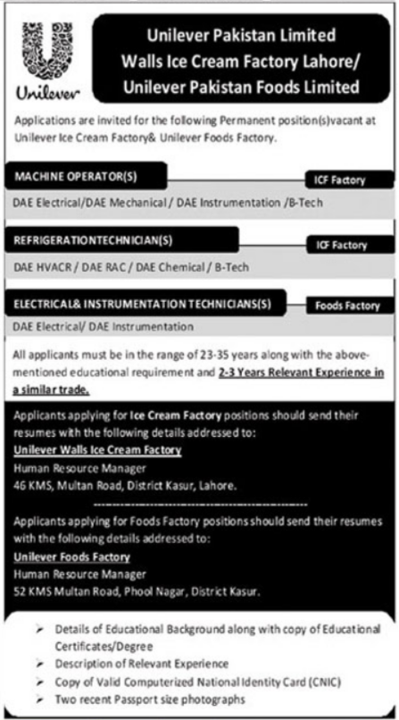 Unilever Pakistan Limited Jobs 2021 For Technical Staff