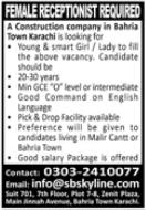 Female Receptionist Jobs 2021 in Karachi