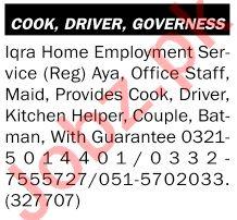 Iqra Home Employment Service Jobs 2020 Batman & Maid