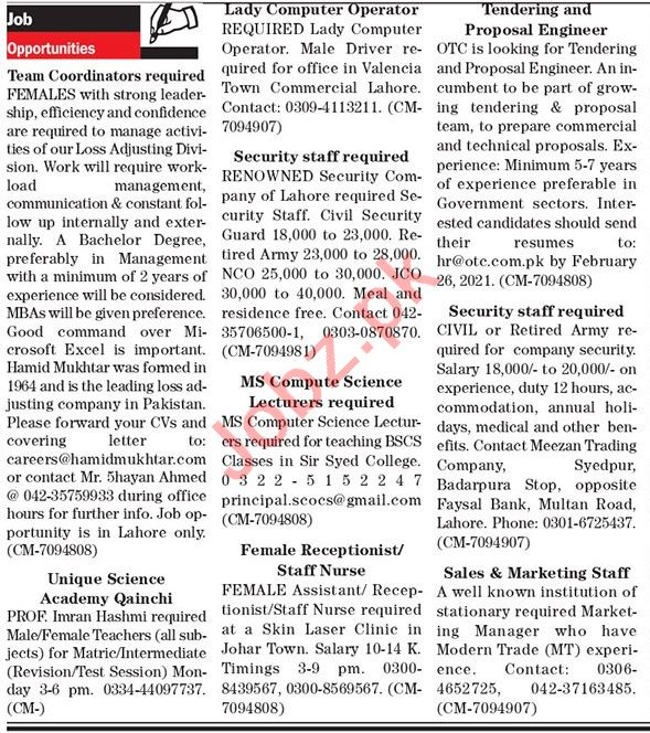 The News Sunday Lahore Classified Ads 14th Feb 2021