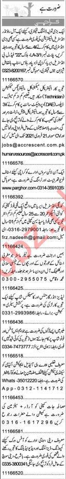 Express Sunday Karachi Classified Ads 14th Feb 2021