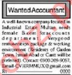 Khabrain Sunday Classified Ads 14th Feb 2021 for Accounts