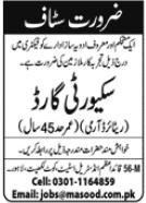 Security Guard Job 2021 in Lahore