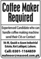 Coffee Maker Job 2021 in Lahore