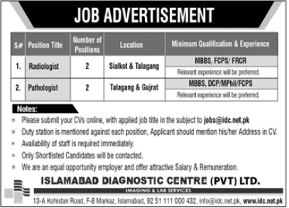 Islamabad Diagnostic Centre Private Limited Jobs 2021