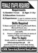 Safari Garden Company Jobs 2021 in Lahore