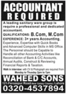 Waheed Sons Jobs 2021 for Accountant