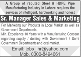 Steel & HDPE Pipe Manufacturing Industry Jobs 2021 in Lahore
