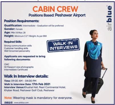 Cabin Crew Job 2021 in Peshawar KPK