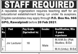 Educational Organization Job 2021 in Rawalpindi