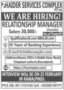 Relationship Managers Jobs 2021 in Rawalpindi