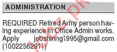 Dawn Sunday Classified Ads 14th Feb 2021 for Admin Staff