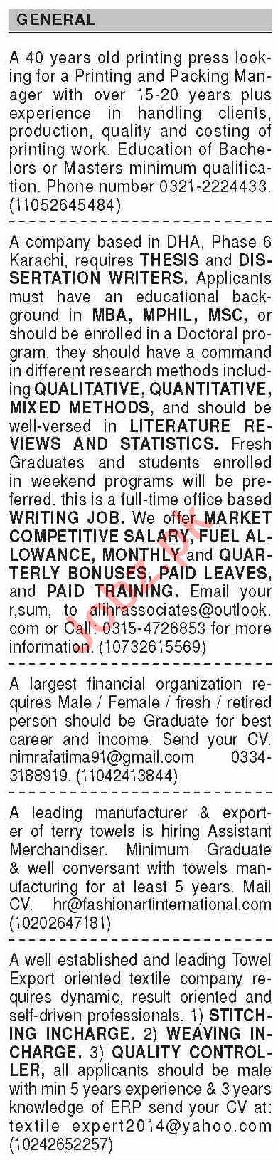 Dawn Sunday Classified Ads 14th Feb 2021 for General Staff
