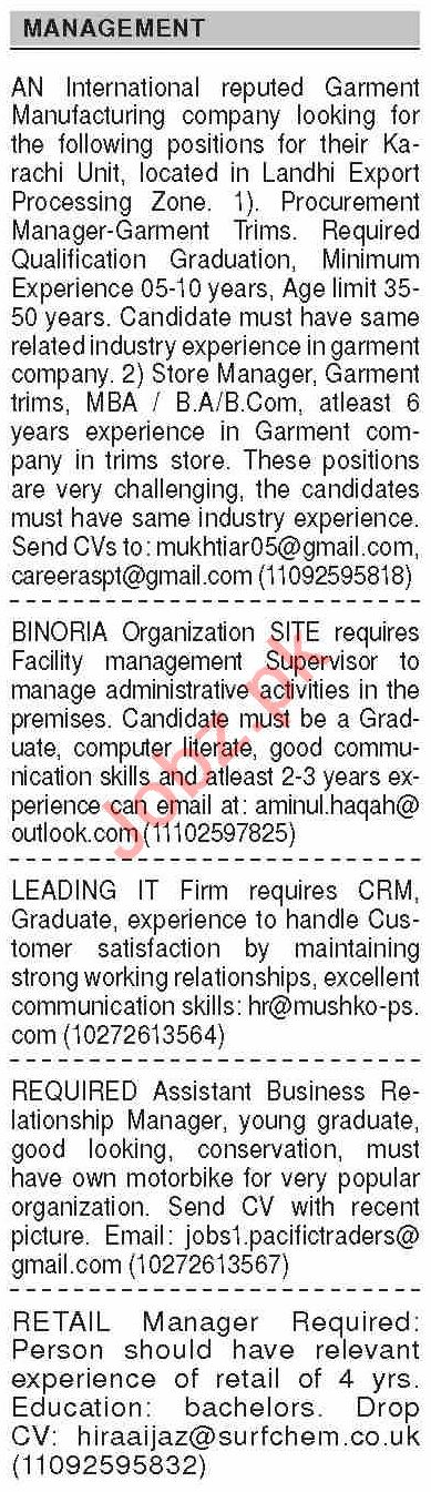 Dawn Sunday Classified Ads 14th Feb 2021 for Management