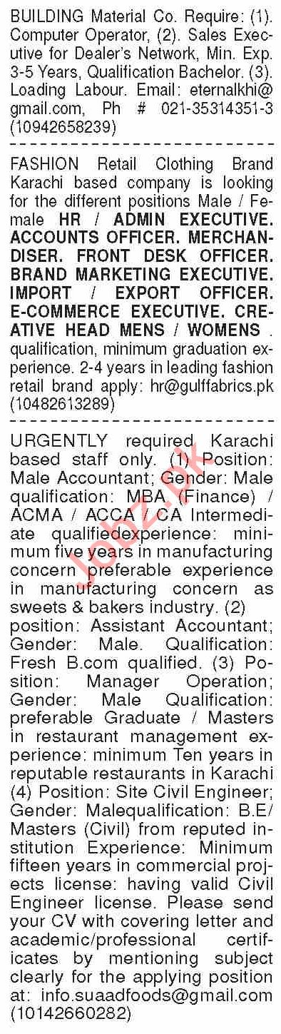 Dawn Sunday Classified Ads 14th Feb 2021 for Multiple Staff