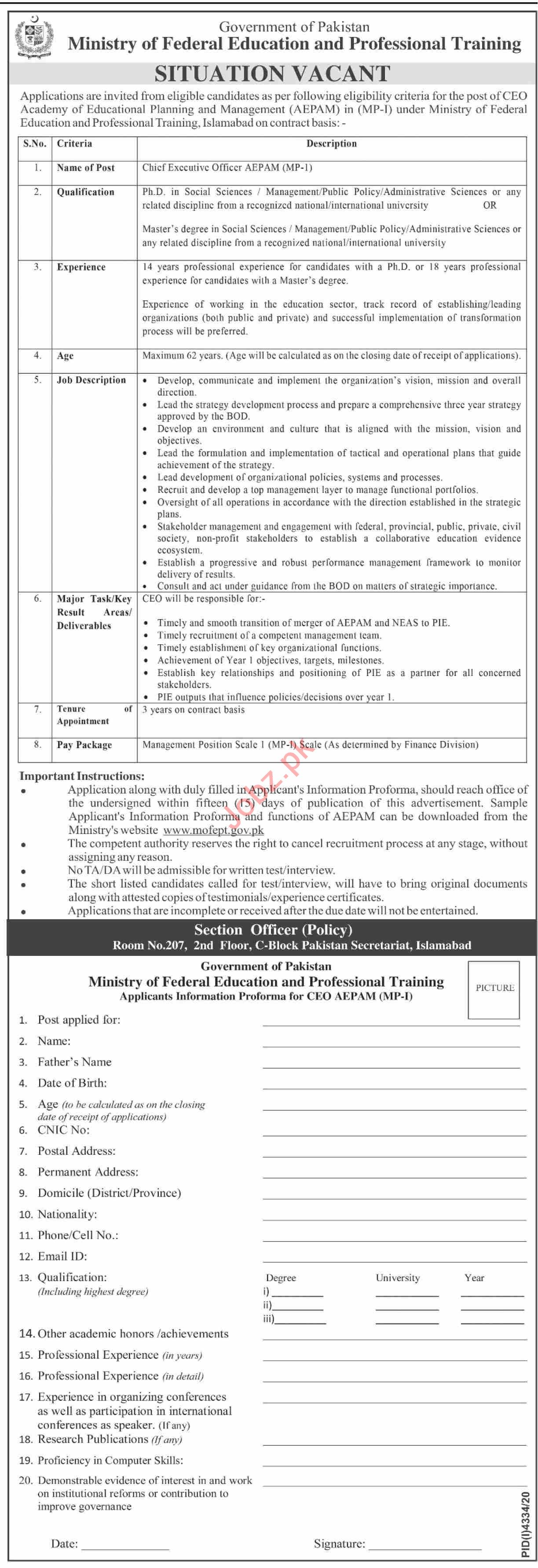 Academy of Educational Planning & Management AEPAM Jobs