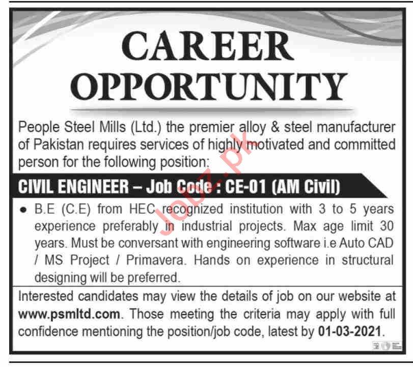 Peoples Steel Mills Limited Karachi Jobs 2021 Civil Engineer