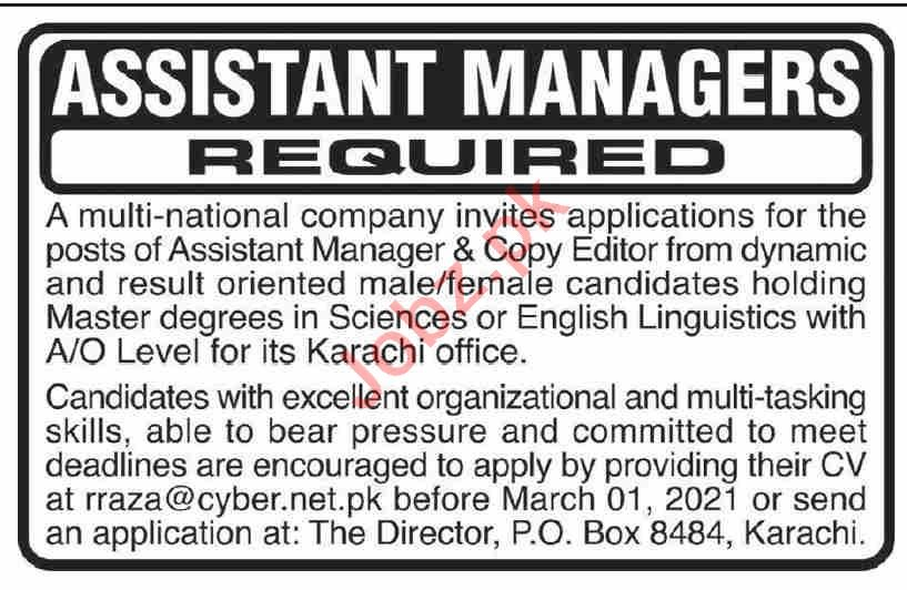 Assistant Manager & Copy Editor Jobs 2021 in Karachi